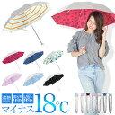 日傘 折りたたみ 傘 レディース 晴雨兼用 uvカット99%以上 遮光率99%以上 UPF50+ 遮熱効果 シルバー 花柄 プレゼン…
