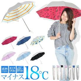 日傘 折りたたみ 傘 レディース 晴雨兼用 uvカット99%以上 遮光率99%以上 UPF50+ 遮熱効果 シルバー 花柄 プレゼント ギフト