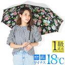 日傘 長傘 傘 レディース 晴雨兼用 uvカット99%以上 遮光率99.99%以上 UPF50+ 遮熱効果 ひんやり シルバー プレゼン…