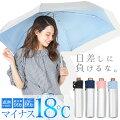 【50代女性】夏の熱中症対策にもなるギフト!ひんやり遮熱効果のある日傘を教えて!