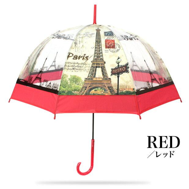 傘ビニール傘バードケージかわいいおしゃれ傘レディースドーム型深張り