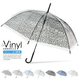 傘 レディース ビニール傘 かわいい おしゃれ ワンタッチ ジャンプ