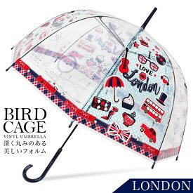 バードケージ 傘 レディース ビニール傘 かわいい おしゃれ 深張り ドーム型 バードゲージ