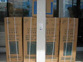 供TOYOTOMI冷暖气设备点空调TAD-22GW-W、TAD-22FW-W、TAD-22EW、TAD-22DW-W使用的分售延长面板安排TAD-P22☆装设说明书因为没有所以请只购买能加工的。☆ ★《邮费756日元》★