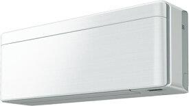 【送料無料】【カードOK】ダイキンrisora23畳用エアコン S71VTSXV-W(ラインホワイト) SXシリーズ スタイリッシュエアコン★室外機電源タイプ《メーカーより直送でお届けします。》★沖縄・離島地域は送料の追加を頂きます。★特価品です!