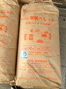 【カードOK】【送料無料】ペレットストーブ用木質ホワイトペレット《愛媛ペレット》10kg入り袋1袋★沖縄・離島地域には発送出来ません。★