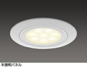 【カードOK】シャープLED照明 ダウンライトDL-D009L 60形住宅用 高気密SGI形 電球色相当・半透明パネル・調光器対応