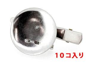 アクセサリーパーツ 金具 クリップ&ブローチピン お皿28mm クリップ45mm 銀色 ニッケルメッキ 10コ入りサービスパック