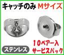 Imgrc0080719876