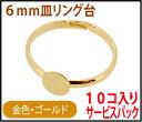 Imgrc0078050021