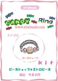 【ビーズキット】キャンディRing・ローズクォ−ツ☆天然石
