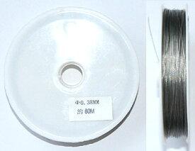 お徳用 ナイロンコートワイヤー 生地 シルバー 太さ0.38mm 長さ80m巻き 0.38mm規格のワイヤーですが太めで実質0.42mmぐらいの太さです