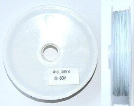お徳用 ナイロンコートワイヤー 白 ホワイト 太さ0.38mm 長さ80m巻き 0.38mm規格のワイヤーですが太めで実質0.44mmぐらいの太さです