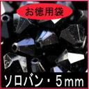 お徳用プラビーズ(アクリルビーズ)・ソロバン型5mm ジェット(黒・ブラック) 20グラム入り!