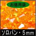 お徳用プラビーズ(アクリルビーズ)・ソロバン型5mm ライトオレンジトパーズ 20グラム入り!