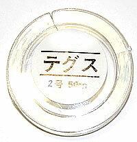 お徳用50m巻きテグス・2号 が99円! (丸い透明リール)