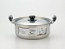 【2160円以上送料無料】ヨシカワ 煮もの鍋 満菜 IH両手鍋26cm SH9862