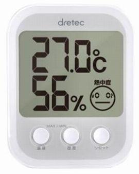 【メール便送料無料】 ドリテック デジタル温湿度計 オプシスプラス ホワイト O-251WT
