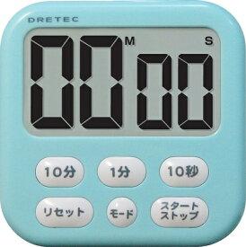 【メール便送料無料】 ドリテック 大画面タイマー シャボン6 ブルー T-542 BL