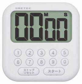 【メール便送料無料】 ドリテック 大画面タイマー シャボン10 ホワイト T-544 WT