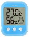 【メール便送料無料】 ドリテック デジタル温湿度計 オプシスプラス ブルー O-251BL