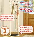 【2160円以上送料無料】平安伸銅工業 傘立て アンブレラハンガー H-3