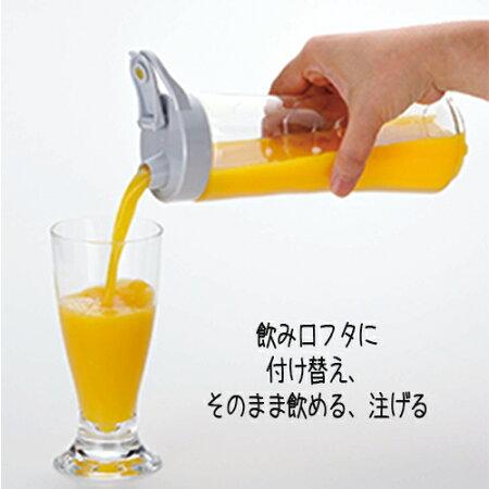 【2160円以上送料無料】カクセーHOMESWANトライタンボトルブレンダーレッド400mlSBR-40R