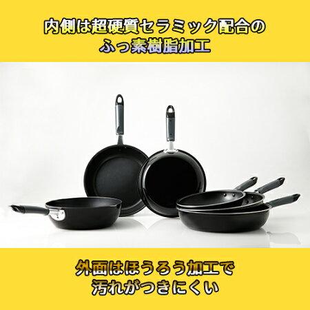 【2160円以上送料無料】マイヤーフジマルブラックフライパン26cmFE-P26