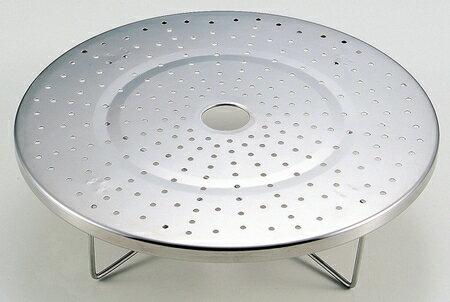 【2160円以上送料無料】ステンレス製鍋用 蒸し目皿(蒸し器) 24〜26cm兼用