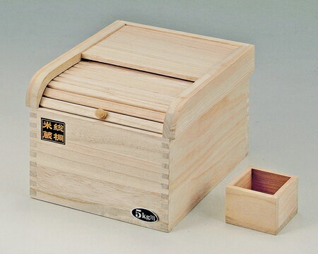 【2160円以上送料無料】おいしく保存 桐製米びつ 5kg用