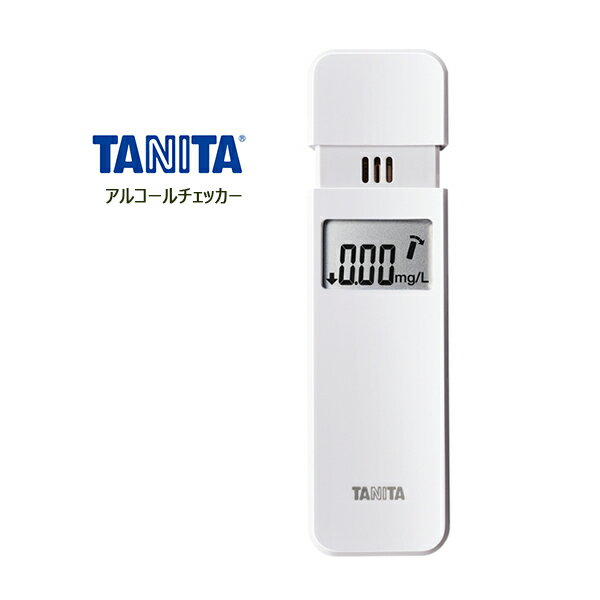 【メール便送料無料】タニタ アルコールチェッカー ホワイト EA-100 WH