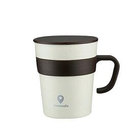 【2160円以上送料無料】カクセー ココカフェ 真空二重取っ手付マグカップ 250ml ホワイト
