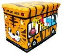 【2160円以上送料無料】 ユーカンパニー ストレージボックススツール サファリバス 14614 動物バス