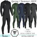 VISSLA ヴィスラ ビスラ フルスーツ ウェットスーツ ウエットスーツ チェストジップ 3×2mm ジャーフル 春夏 メンズ 2019年 The 7 Sea...