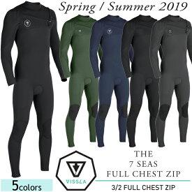 【VISSLA(ヴィスラ)】ウェットスーツ 2019年 3×2mm フルスーツ 品番:MW32A7FC19SP The 7 Seas Wetsuit Full Chest Zip ビスラ セブンシーズ ウエットスーツ チェストジップ ジャーフル 日本正規品