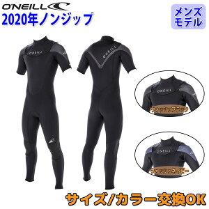 20 O'NEILL オニール シーガル ウェットスーツ ウエットスーツ ノンジップ バリュー 春夏用 メンズモデル 2020年 SUPERFREAK Z.E.N. スーパーフリーク ゼン品番 WF-7250 日本正規品