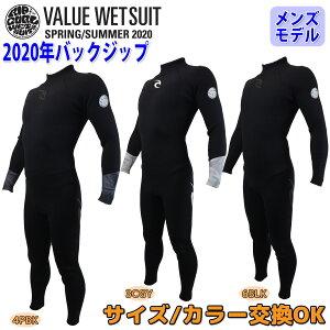 20 RIPCURL リップカール フルスーツ ウェットスーツ ウエットスーツ バックジップ バリュー 3ミリ 春夏用 メンズモデル 2020年品番S30-002 日本正規品
