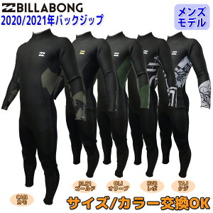 20-21 BILLABONG ビラボン セミドライ ウェットスーツ ウエットスーツ バックジッパー 5×3ミリ 秋冬用 メンズモデル バリュー 2020/2021年 品番 BA018-622 日本正規品