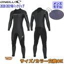 20-21 O'NEILL オニール セミドライ ウェットスーツ ウエットスーツ バックジップ 5×3ミリ 秋冬用 メンズモデル SUPE…