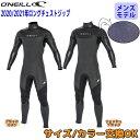 20-21 O'NEILL オニール セミドライ ウェットスーツ ウエットスーツ ロングチェストジップ 5×3ミリ 秋冬用 メンズモ…