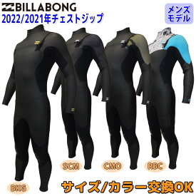 21-22 BILLABONG ビラボン セミドライ ウェットスーツ ウエットスーツ チェストジップ 5×3ミリ 秋冬用 メンズモデル バリュー 2021/2022年 品番 BB018-605 日本正規品