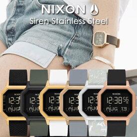 NIXON ニクソン 腕時計 サーフウォッチ レディース Siren SS サイレン 耐衝撃 超耐水 サーフィン オンライン正規取扱店 日本正規品