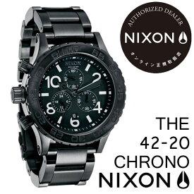 NIXON ニクソン 腕時計 メンズ&レディース腕時計 ユニセックスモデル 42-20 CHRONO 42-20 クロノ allBlack オールブラック オンライン正規取扱店 日本正規品
