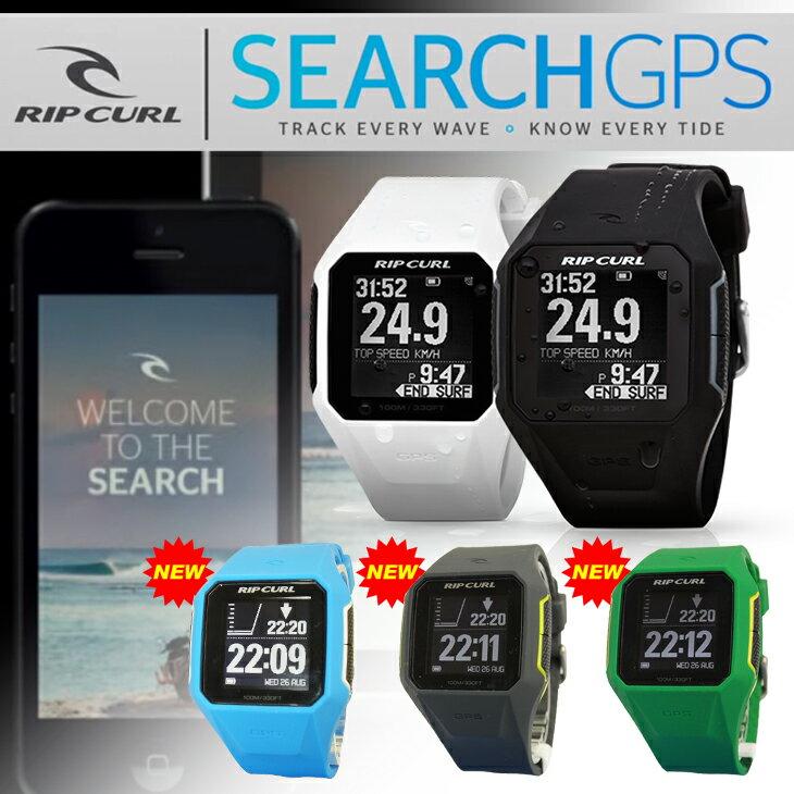 即日出荷!ポイント10倍!送料無料【日本正規品】RipCurl(リップカール)腕時計『ripcurl gps SEARCH GPS(サーチ ジーピーエス)』RIP CURL 話題の防水ウェアラブルウォッチ(スマートウォッチ)男女兼用 ユニセックス Ripcurl 腕時計 日本正規ディーラー オンライン正規取扱店