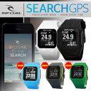 即日出荷!ポイント20倍!送料無料【日本正規品】RipCurl(リップカール)腕時計『ripcurl gps SEARCH GPS(サーチ ジーピーエス)』RI...