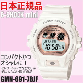 CASIO カシオ G-SHOCK mini ジーショック ミニ 腕時計 ホワイト 10気圧防水 GMN-691-7BJF 日本正規品
