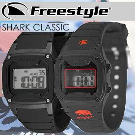 Freestyle フリースタイル 腕時計 シャーク クラシック シリコン サーフィン 防水時計 SHARK CLASSIC SILICONE 日本正規品
