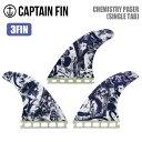 CAPTAIN FIN キャプテンフィン フィン CHEMISTRY PASER SINGLE TAB ケミストリー パセラ シングルタブ ミディアム ラ…