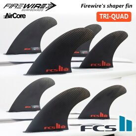 FCS2 フィン FW TRI-QUAD SET Firewire's shaper fin ファイヤーワイヤー シェイパーフィン トライクアッド トライクアッドフィン PC パフォーマンスコア AirCore エアコア 5本セット 日本正規品