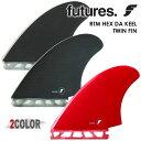 Futures. フューチャー フィン RTM HEX DA KEEL TWINFIN ツインフィン RED SMOKE 2フィン 2本セット サーフィン 日本...